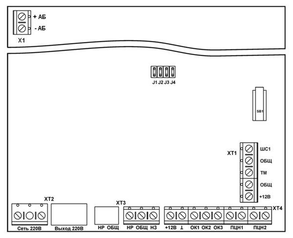 Схема пожарной сигнализации кварц
